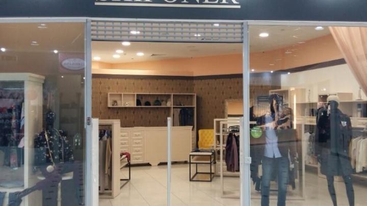 В Екатеринбурге 5 декабря состоится официальное открытие магазина итальянской одежды Shifoner