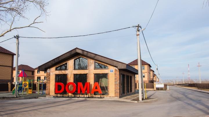 В километре от Петухова продают готовые коттеджи с центральными коммуникациями