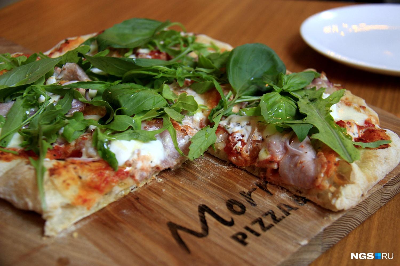 Пицца панчетта с рукколой в Morricone за 490 рублей