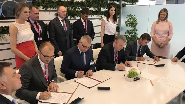Резидентом Индустриального парка в Магнитке станет крупный европейский инвестор