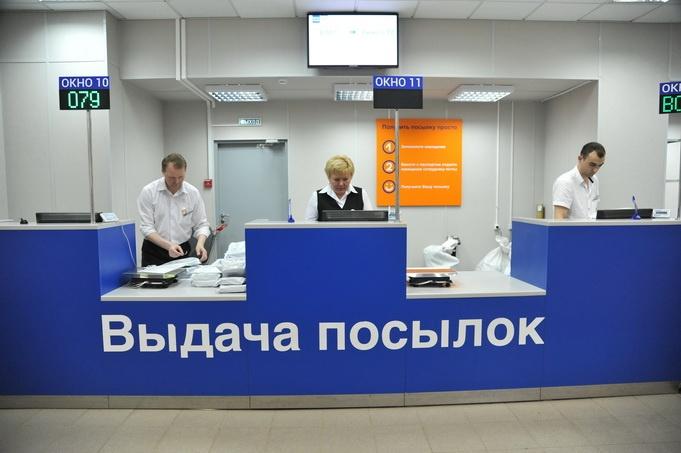 В почтовых отделениях Омской области появились цифровые приставки