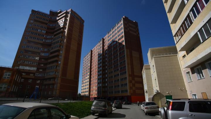 Дома Горского микрорайона остались без электричества