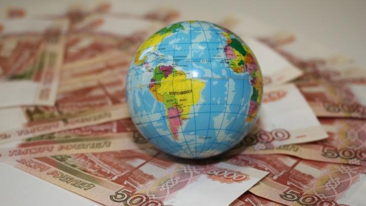 Банк УРАЛСИБ предложил сезонный срочный вклад «Лето»
