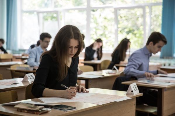 Часто выпускники ошибаются в написании букв и цифр в бланках — их проверяет компьютер