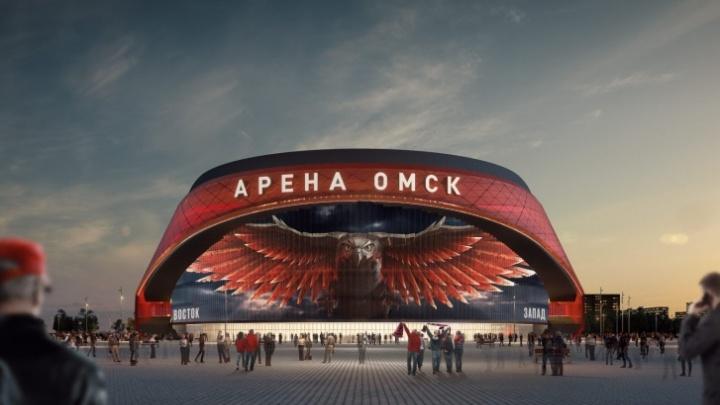 Строительство «Арены Омск» начнётся не раньше апреля