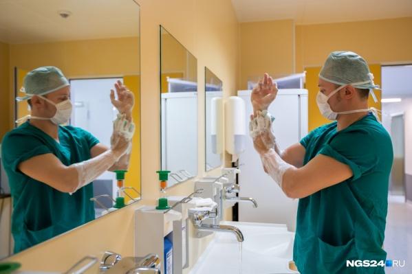 Хирурги входят в число чаще всего встречающихся врачебных специальностей