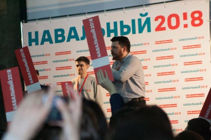Красноярская мэрия отказала Навальному впроведении митинга