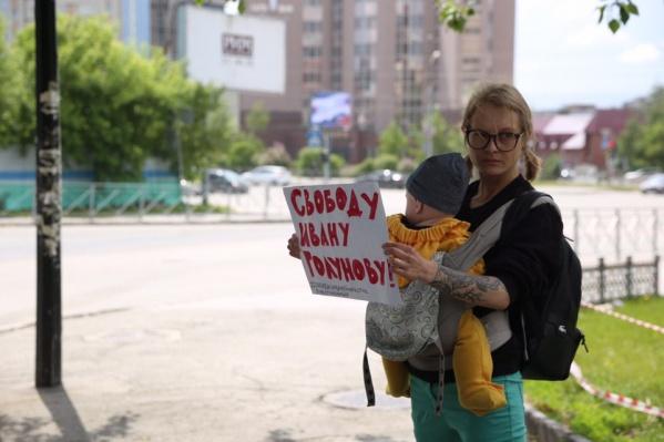 Во многих городах России проходят пикеты в поддержку Ивана Голунова. В Новосибирске пикет проходит около театра «Глобус». На фото — журналист Маргарита Логинова