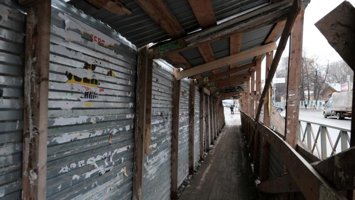 Пермячка требует от районной администрации миллион рублей за травму руки
