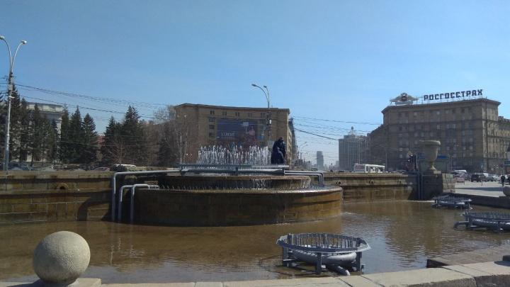 Фонтан в Первомайском сквере начали заполнять водой