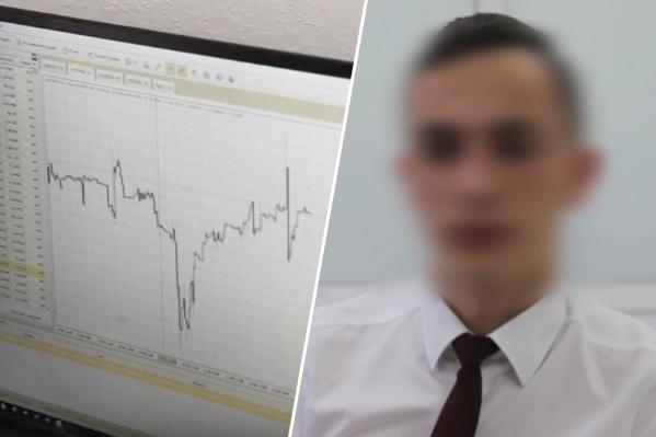 Сотрудники фирмы предлагали клиентам играть на бирже, но биржа оказалась липой