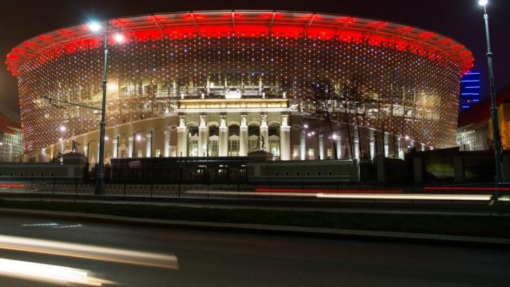 Оценили шесть тысяч лампочек: подсветку «Екатеринбург Арены» номинировали на престижный конкурс