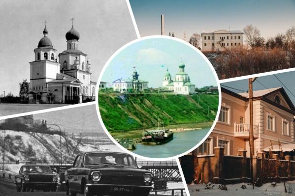 ВXVI веке Российское государство начало активно колонизировать огромные восточные пространства, военные подразделения отправились за Урал, Тюмень стала первым русским городом в Сибири