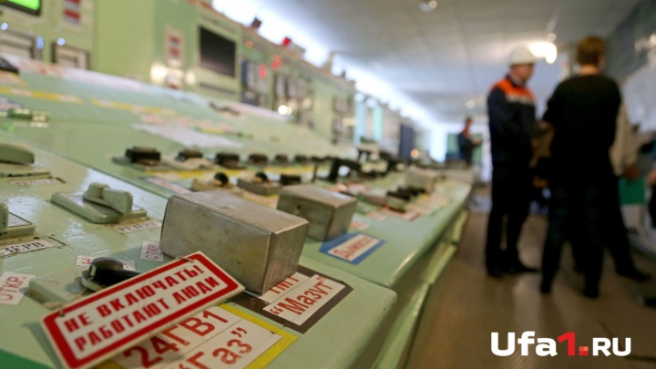 Коммунальщики Башкирии задолжали за тепло 6,3 миллиарда рублей