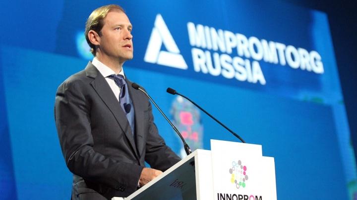 Министр промышленности пообещал не запрещать поставки титана «ВСМПО-Ависма» в США
