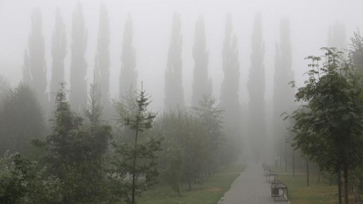 Мгла окутала башкирскую столицу – фоторепортаж UFA1.RU