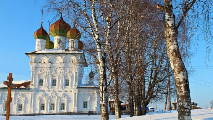 Бывшую главу Ныроба обвинили в краже из бюджета 18 тысяч рублей