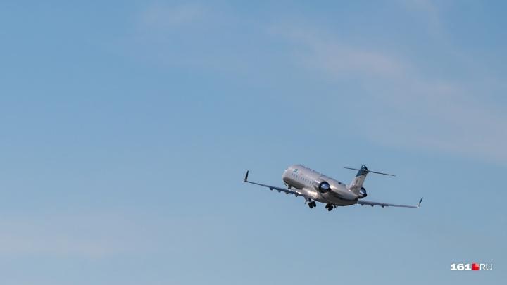 В Платове несколько рейсов задержали из-за тумана