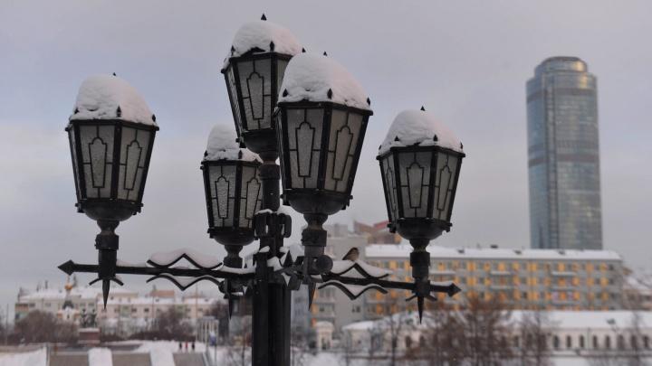 В выходные Екатеринбург присыплет снегом
