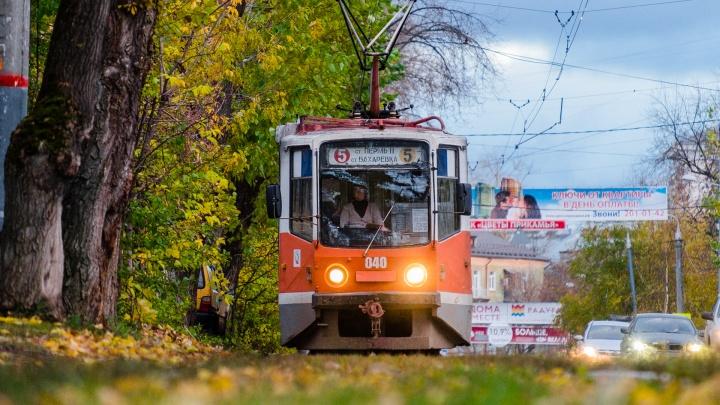 Пассажиры не замерзнут: пермские трамваи переходят на зимний режим работы