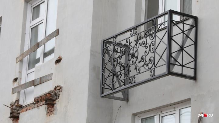 Стала известна сумма, которую потратят на фальшбалконы для дома в центре Челябинска