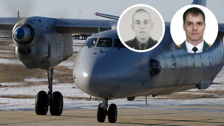 На борту разбившегося в Сирии Ан-26 было трое военных, которые служили в Свердловской области