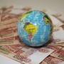Архангельский филиал РСХБ привлек с начала года 12 миллиардов средствфизических лиц