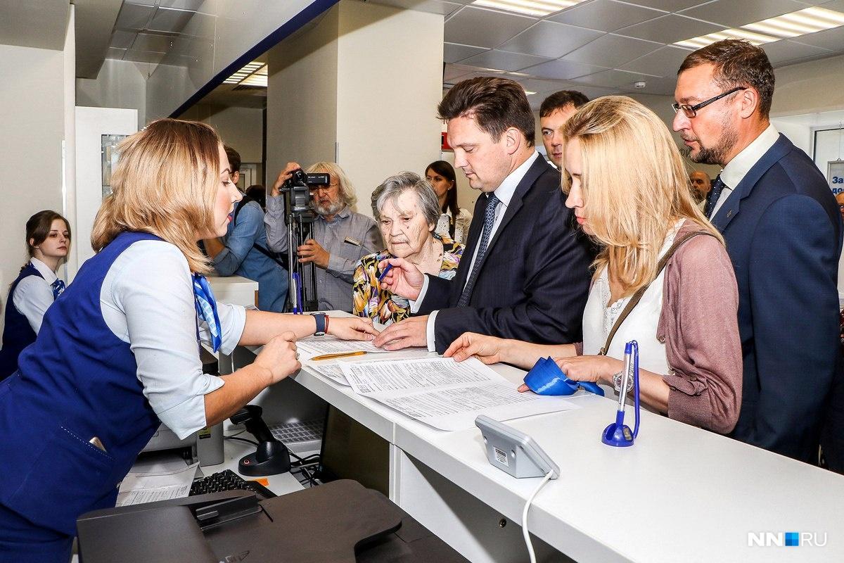 Почтовое отделение нового формата открылось вНижнем Новгороде