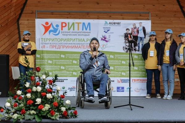 Роман Пономаренко придумал РИТМ три года назад
