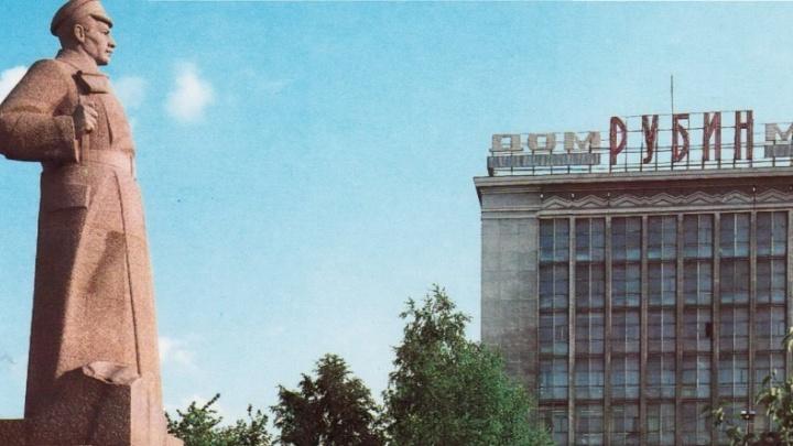 Город самоцветов: как в Свердловске появились и исчезли «Рубин», «Бриллиант» и «Серебряное копытце»