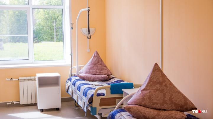 В Ярославле пациентке с опасной патологией отказали в бесплатной медицинской помощи