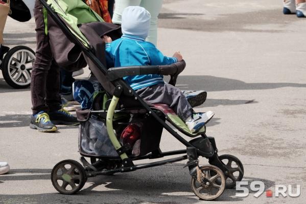 Пособие будут выплачивать тем, у кого третий или последующий ребенок появится в 2019 году