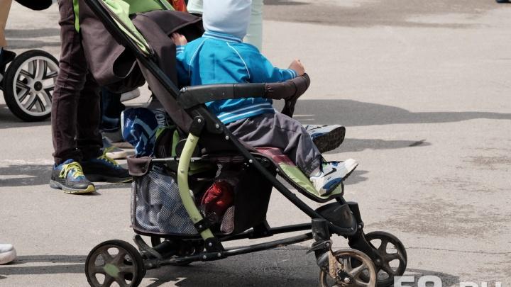 В Прикамье малоимущим будут выплачивать пособие на третьих детей