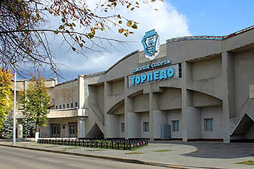 Стадион на Автозаводе — домашняя площадка «Торпедо-Горький»