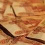 В архангельском филиале РСХБ объем привлечённых средств физических лиц составил 11 млрд рублей