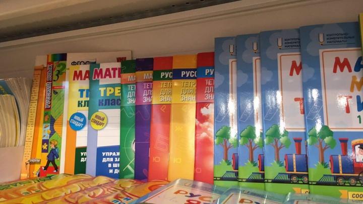 Советуем, как правильно выбрать безопасный учебник для ребёнка