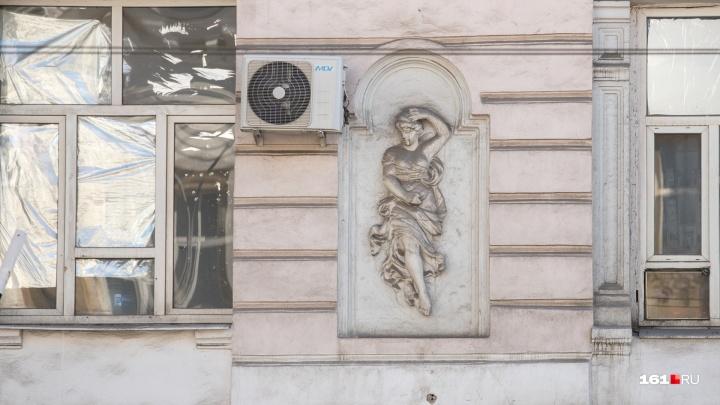 Власти заставят снять кондиционеры с фасадов ростовских исторических зданий