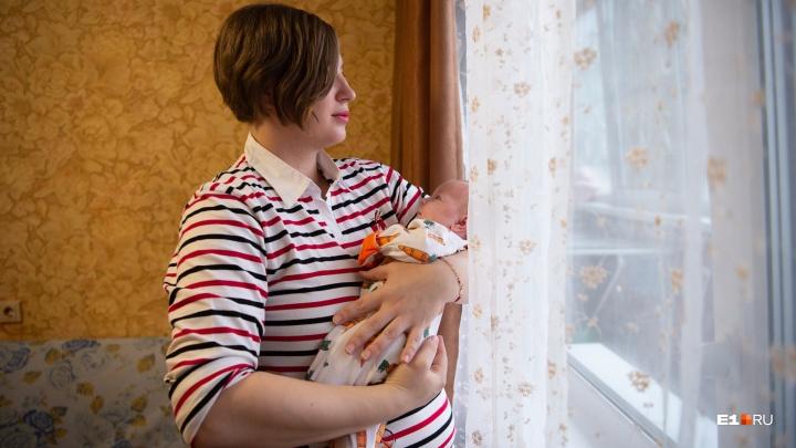 «Война отняла у меня всё, теперь я могу потерять и детей»: истории жертв насилия из Екатеринбурга