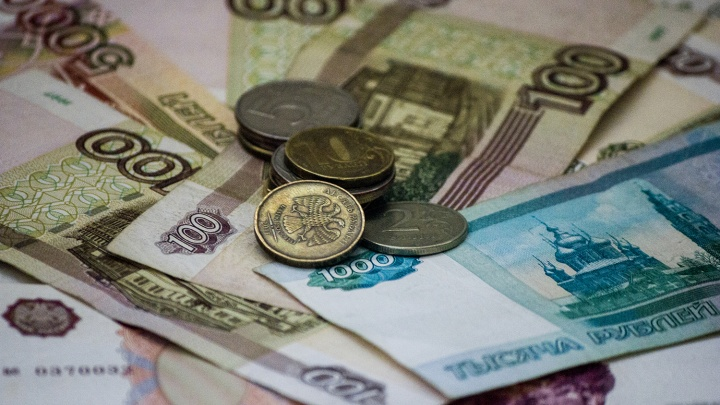 Экс-гендиректора крупного предприятия оштрафовали за миллионные долги по зарплате