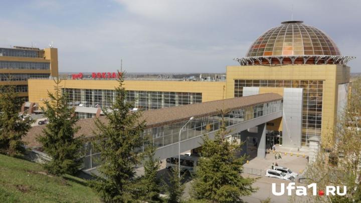 Чтобы достроить уфимский железнодорожный вокзал, требуется миллиард рублей