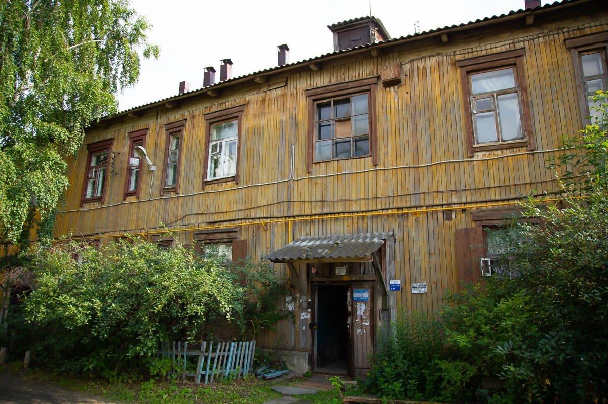 Дома на улице Стахановцев построили 80 лет назад