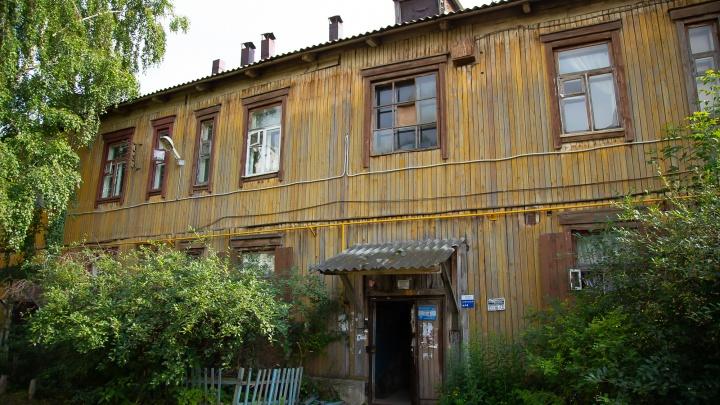 Новостройки вместо бараков: изучаем, как и где в Челябинске будут застраивать старые кварталы