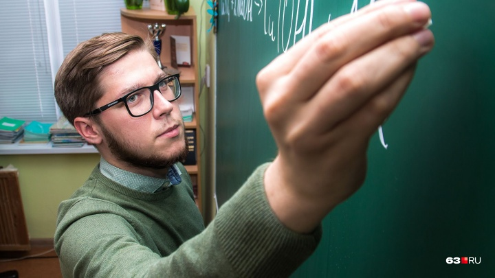 «Иногда объясняю химию через мемы»: молодой самарский учитель — о секретах профессии