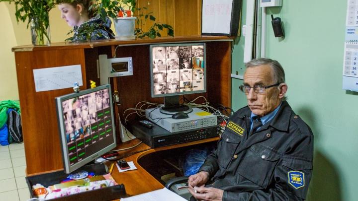 В ярославских школах устроили массовые проверки