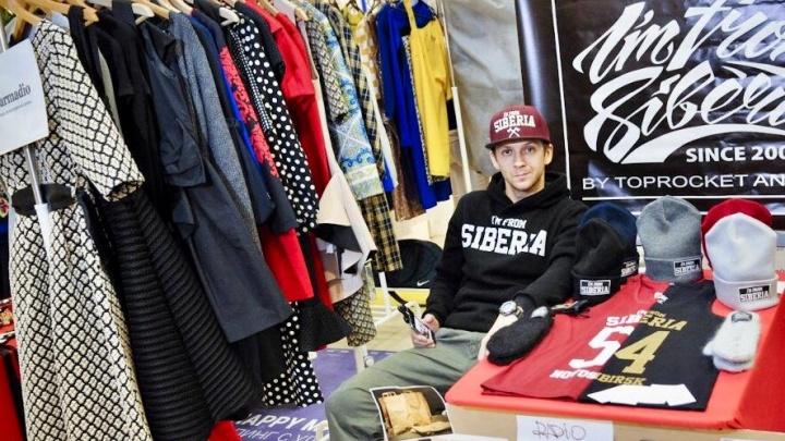 В Новосибирске пройдет дизайнерский маркет, на котором подарят билеты на Неделю моды