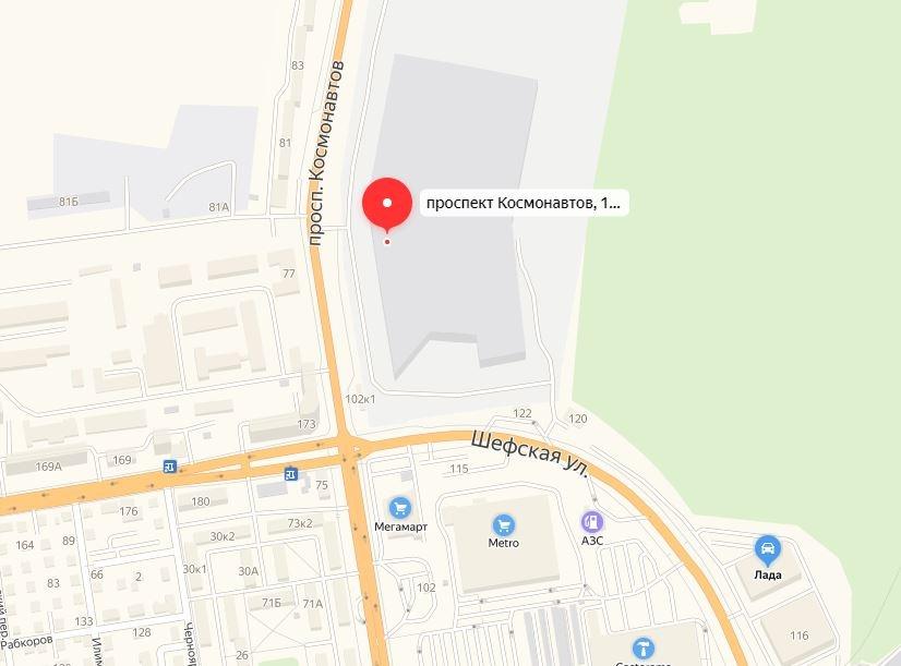 Торгово-развлекательный центр строят на проспекте Космонавтов, 108
