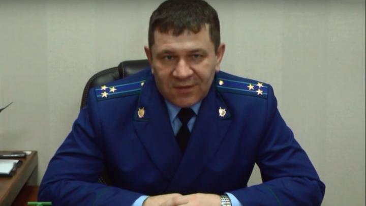 В Омске назначили нового прокурораОктябрьского округа