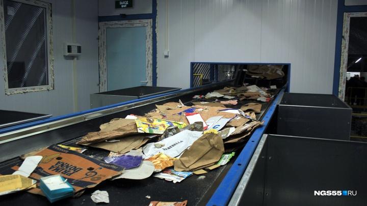 РЭК Омской области снизила мусорный тариф почти в полтора раза