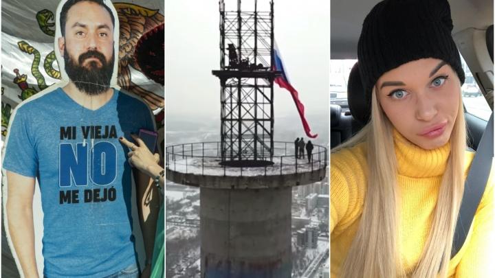 О них говорил весь город: 10 историй из Екатеринбурга, которые нас поразили в 2018 году