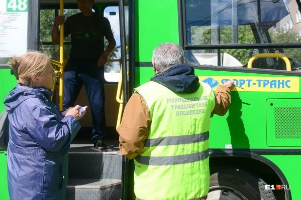 Ежедневно члены транспортной инспекции фиксируют по 130–150 нарушений в работе городского транспорта